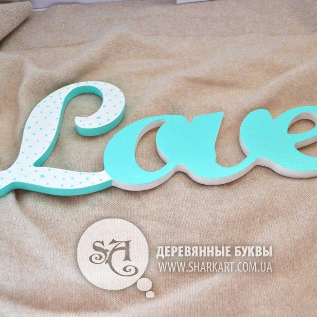 Слово «Love» длина 30 см, толщина 10 мм