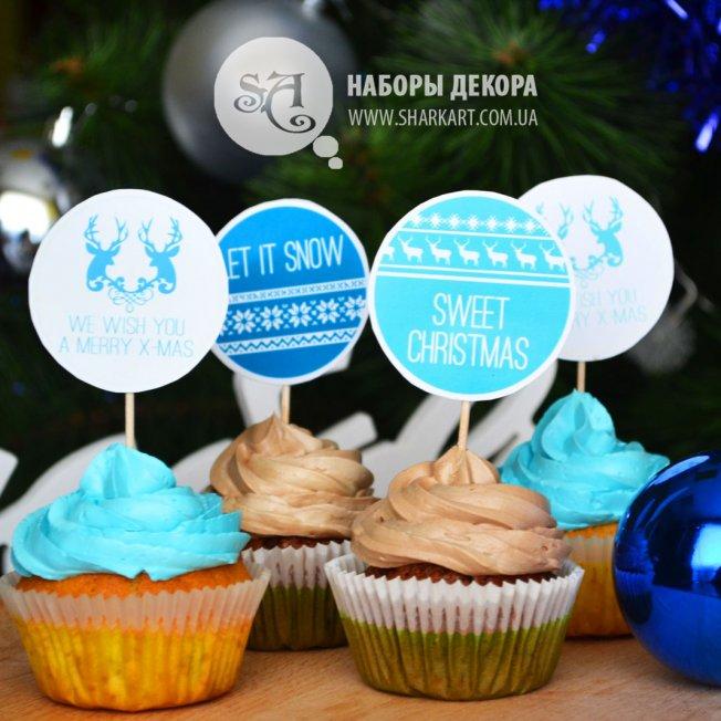 """Мини-набор """"Sweet Christmas"""""""