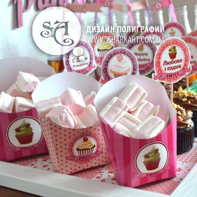 Как сделать коробочку для сладостей своими руками 12