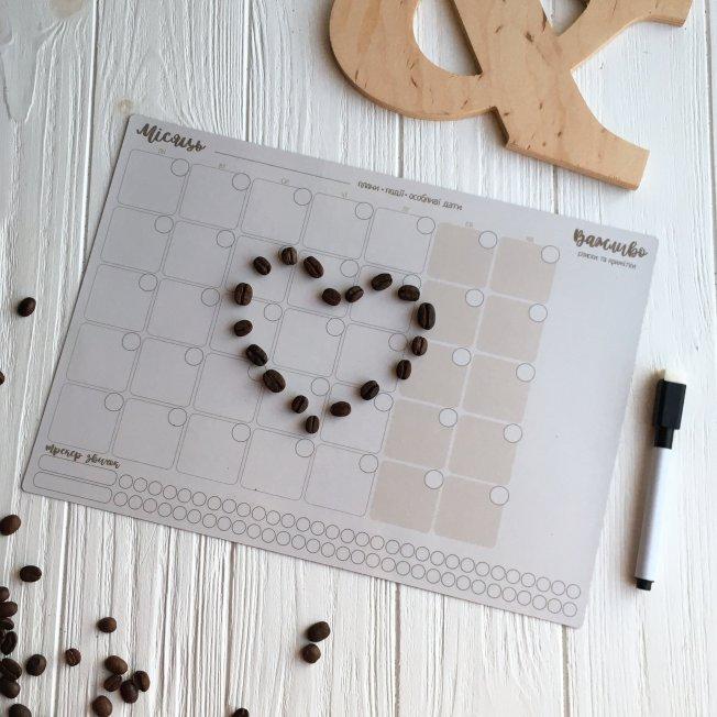 """Магнитный календарь на холодильник А4 """"Latte"""""""