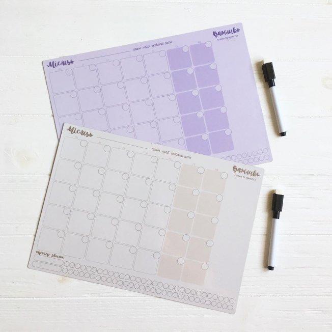 """Магнитный календарь на холодильник А4 """"Lavanda"""""""
