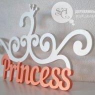 "Вешалка ""Princess"""