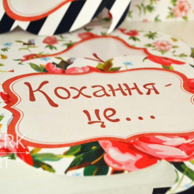 "Цветочный декор ""Sweet Love"""