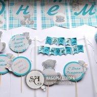 Набор декора «Мишка Teddy» (для печати)