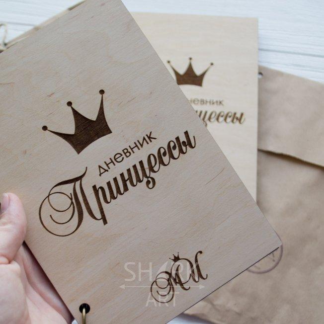 Блокнот для принцессы