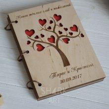 "Деревянный блокнот ""Love tree"""