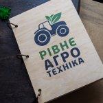 Деревянный блокнот с цветным лого