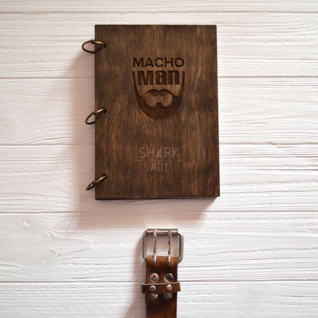 """Ежедневник """"Macho man"""""""