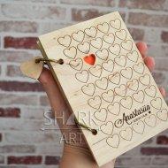 Именной блокнот в деревянной обложке «Сердца»